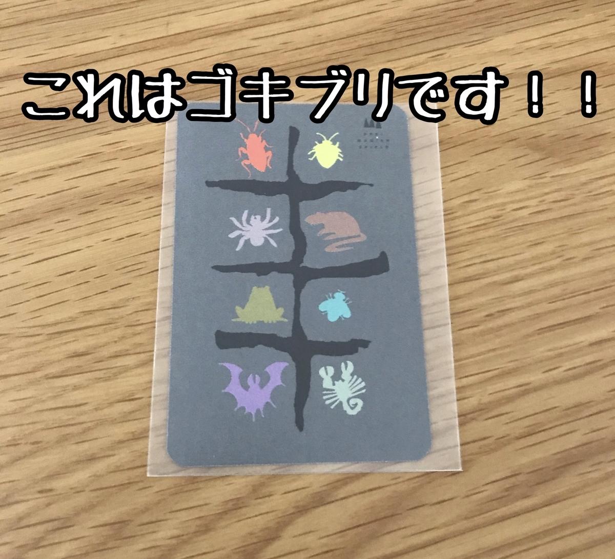 f:id:mae3:20200514151331j:plain