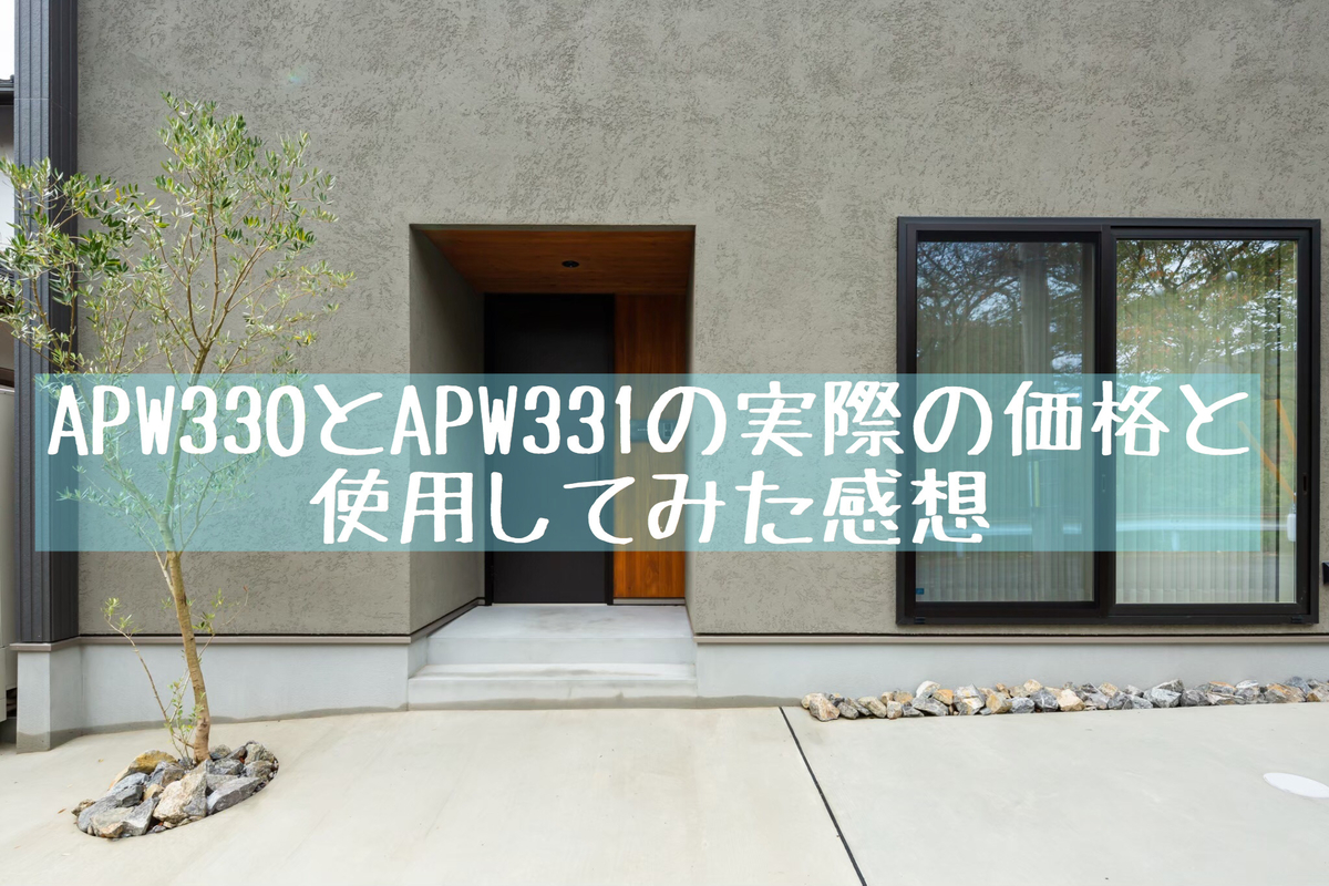 f:id:mae3:20200516165317j:plain