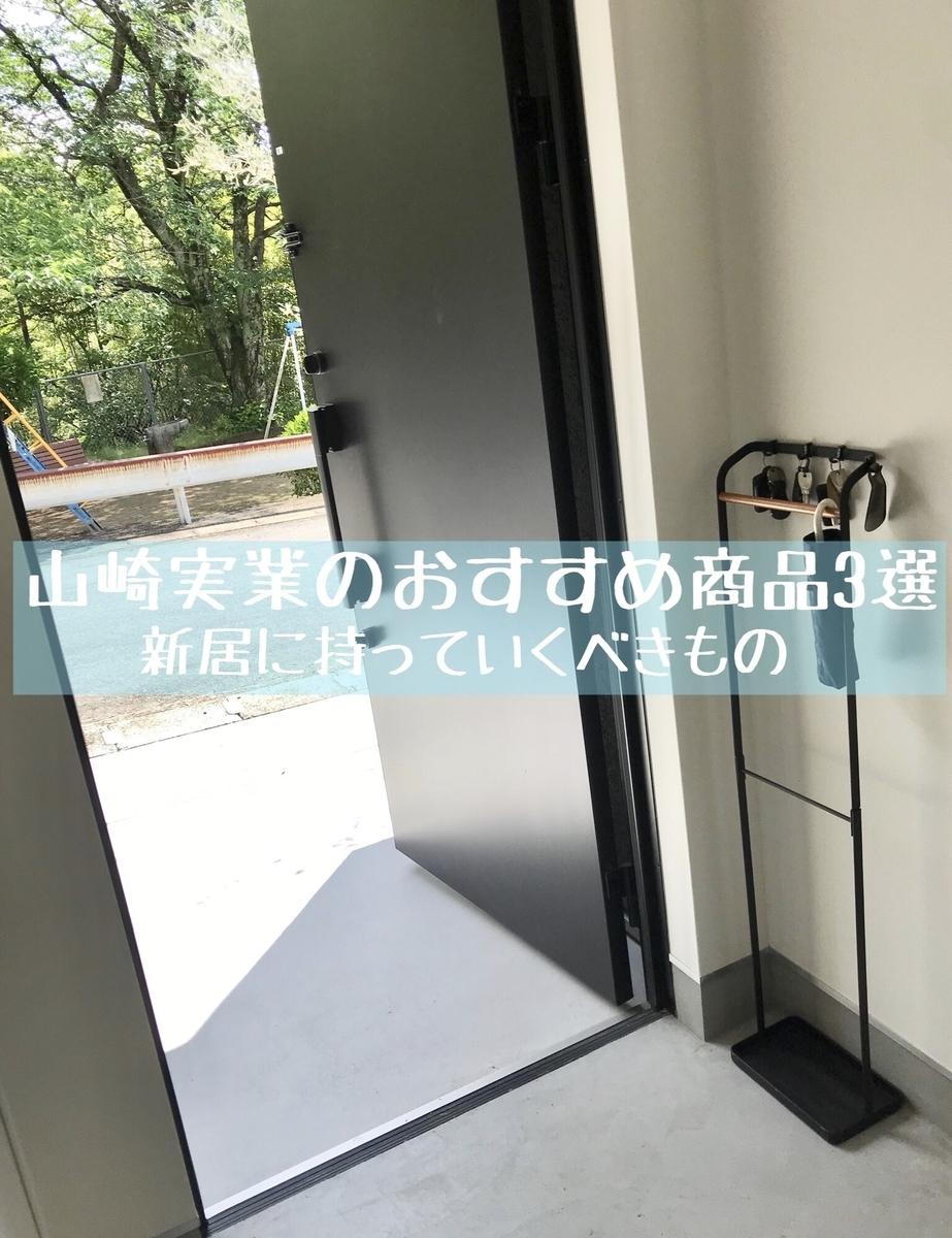 f:id:mae3:20200517121617j:plain