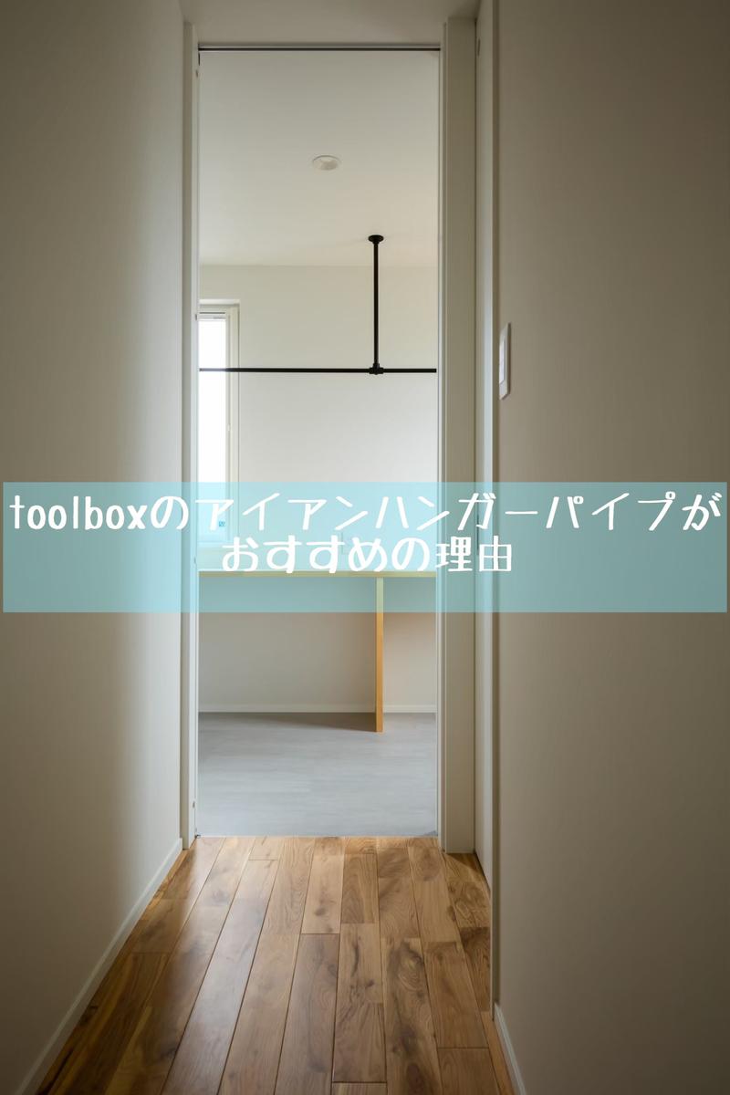 f:id:mae3:20200519220203j:plain