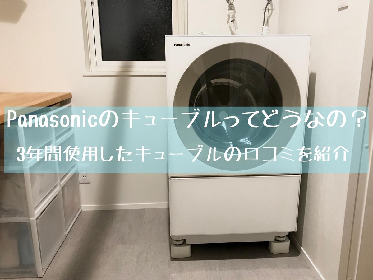 f:id:mae3:20200521231946j:plain