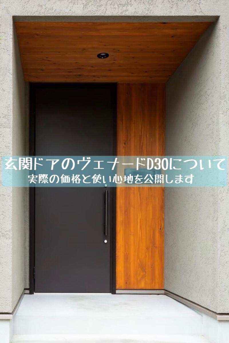 f:id:mae3:20200524100310j:plain