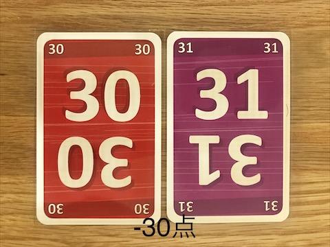 f:id:mae3:20200607210912j:plain