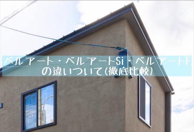 f:id:mae3:20200616221636j:plain