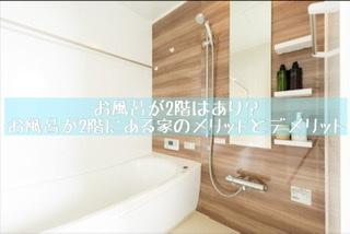 f:id:mae3:20200620105350j:plain
