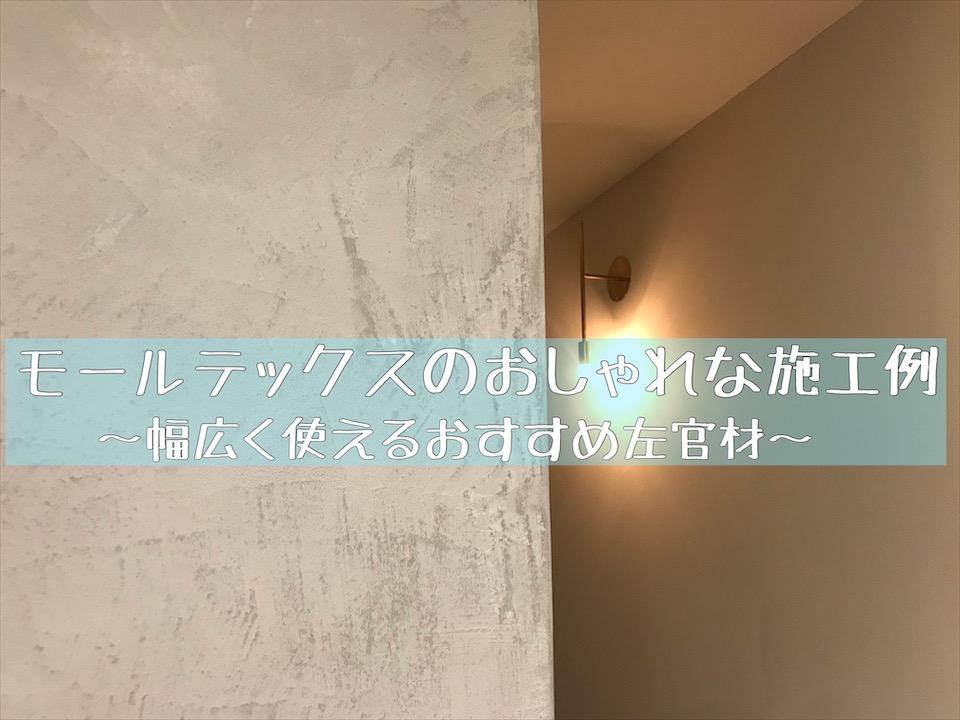 f:id:mae3:20200623224548j:plain