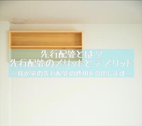 f:id:mae3:20200706225223j:plain