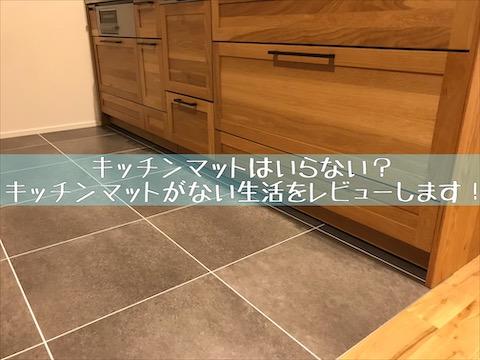 f:id:mae3:20200709214228j:plain