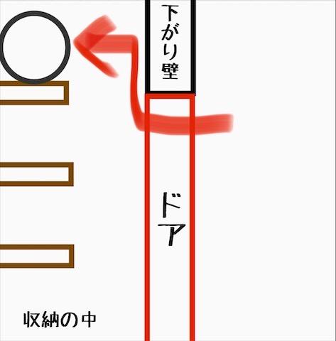 f:id:mae3:20200715212243j:plain
