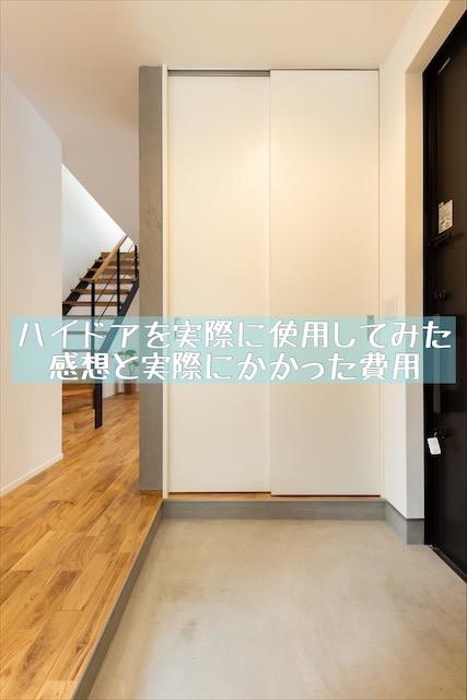 f:id:mae3:20200715212539j:plain