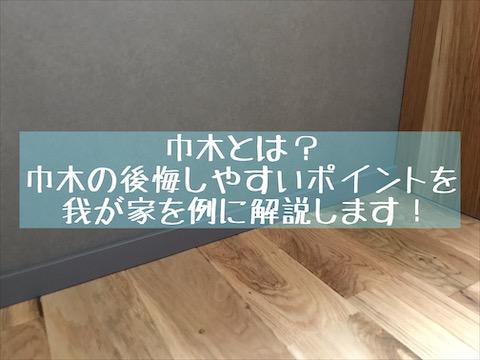 f:id:mae3:20200801215737j:plain