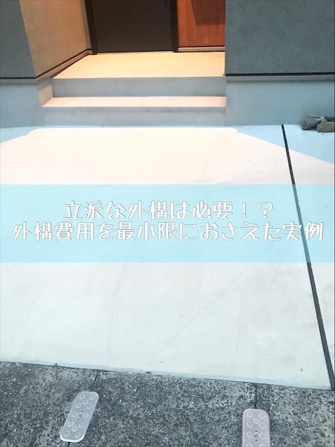 f:id:mae3:20200805230609j:plain