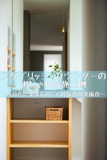f:id:mae3:20200812215708j:plain
