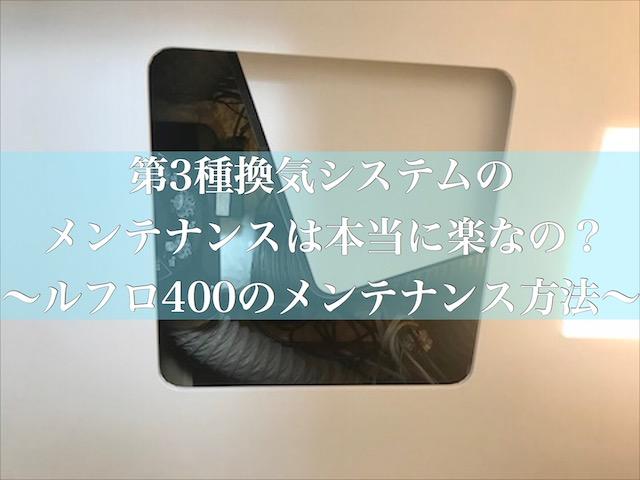 f:id:mae3:20200815224422j:plain