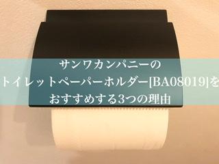 f:id:mae3:20200819074912j:plain