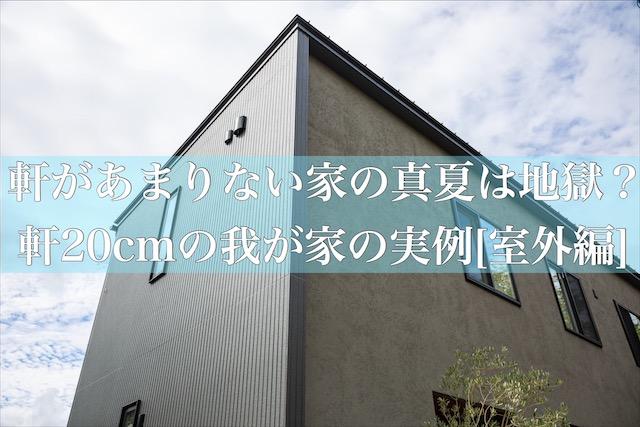 f:id:mae3:20200821170817j:plain