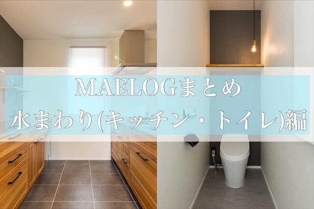 f:id:mae3:20200903210248j:plain