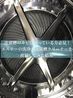 f:id:mae3:20200912174443j:plain