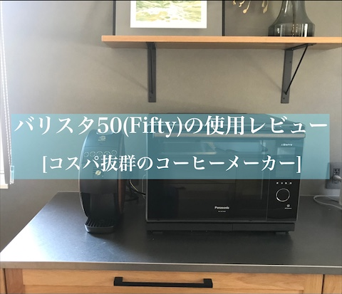 f:id:mae3:20201024205836j:plain