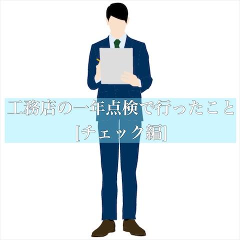 f:id:mae3:20201028212135j:plain