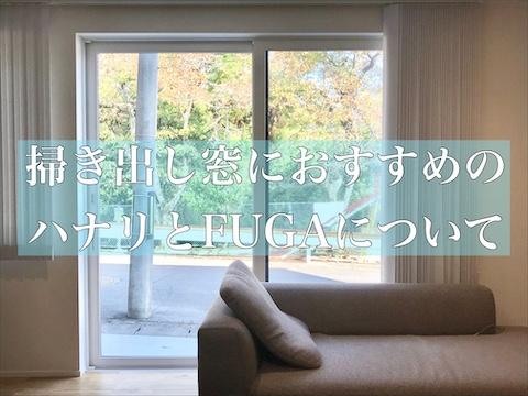 f:id:mae3:20201030214610j:plain