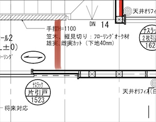 f:id:mae3:20201102214819j:plain
