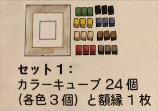 f:id:mae3:20201105223305j:plain
