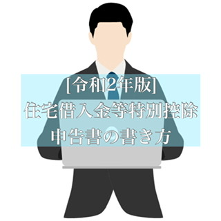 f:id:mae3:20201108150129j:plain