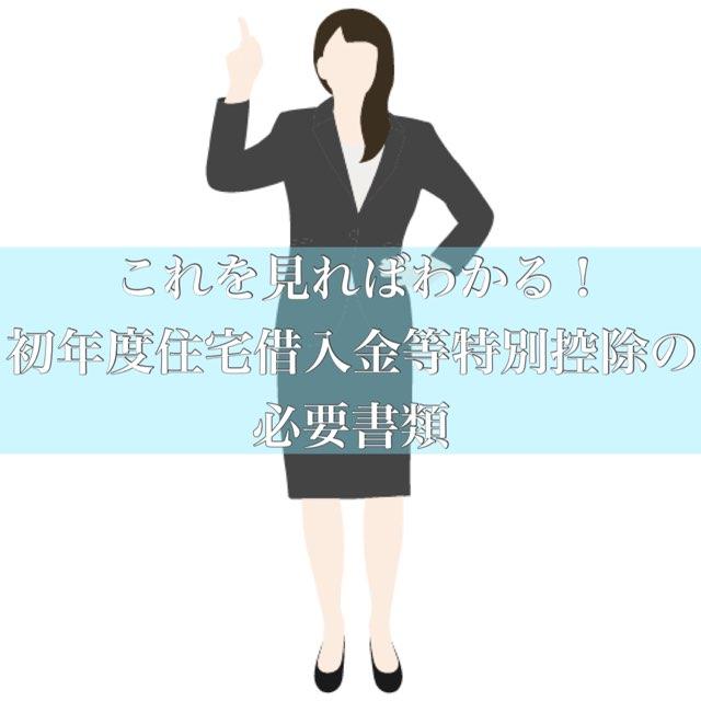 f:id:mae3:20201109201435j:plain