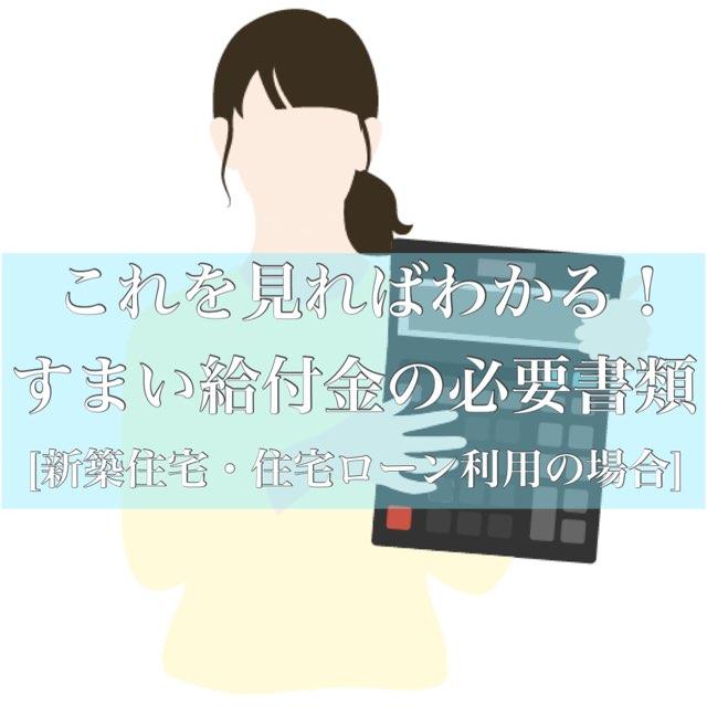 f:id:mae3:20201110215159j:plain