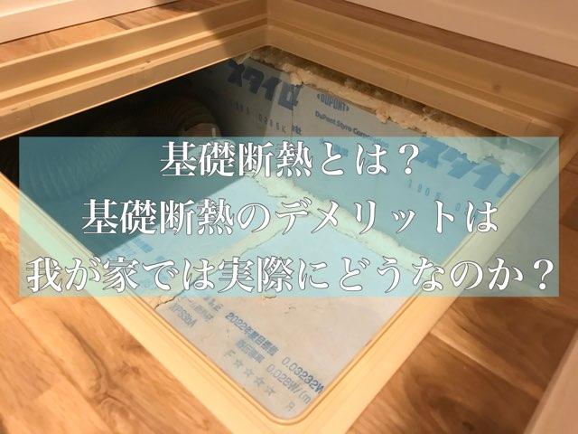 f:id:mae3:20201121212321j:plain