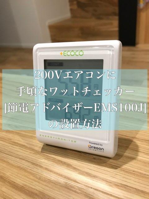 f:id:mae3:20201203220310j:plain
