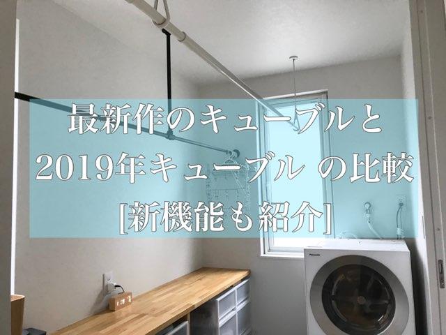 f:id:mae3:20201210225055j:plain