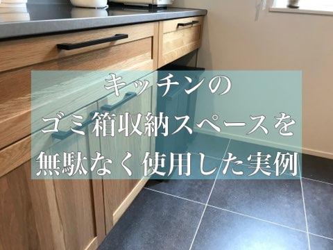 f:id:mae3:20201214211531j:plain