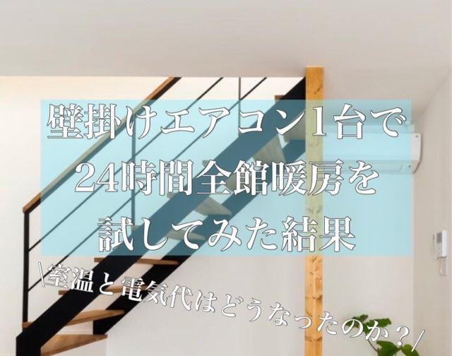 f:id:mae3:20201228080627j:plain