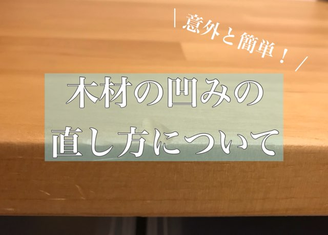 f:id:mae3:20210107214336j:plain
