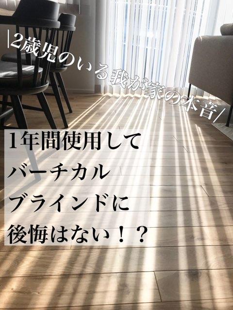 f:id:mae3:20210125080556j:plain