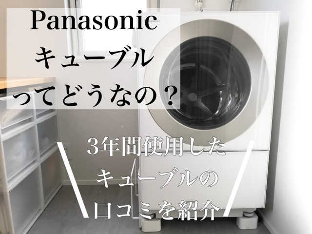 f:id:mae3:20210125110415j:plain