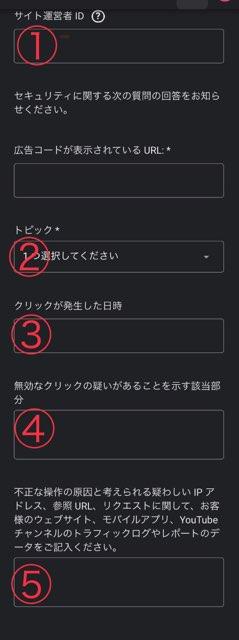 f:id:mae3:20210130214949j:plain