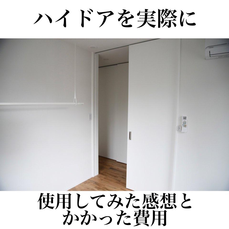f:id:mae3:20210329214630j:plain