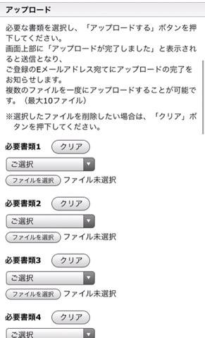f:id:mae3:20210501213815j:plain