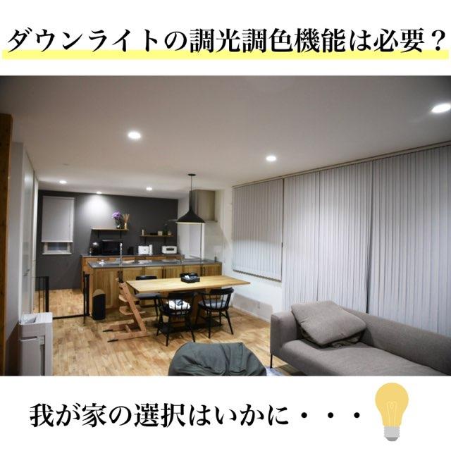 f:id:mae3:20210508220617j:plain