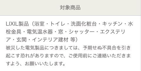 f:id:mae3:20210820223153j:plain