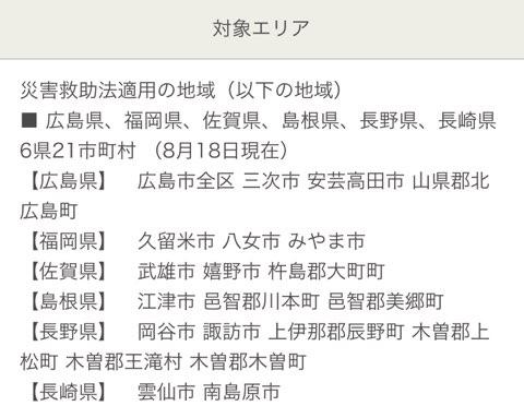 f:id:mae3:20210820223206j:plain