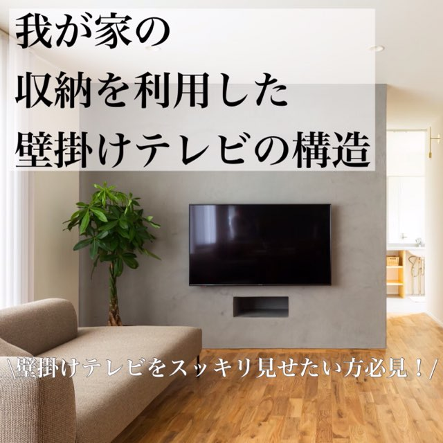 f:id:mae3:20210906211654j:plain
