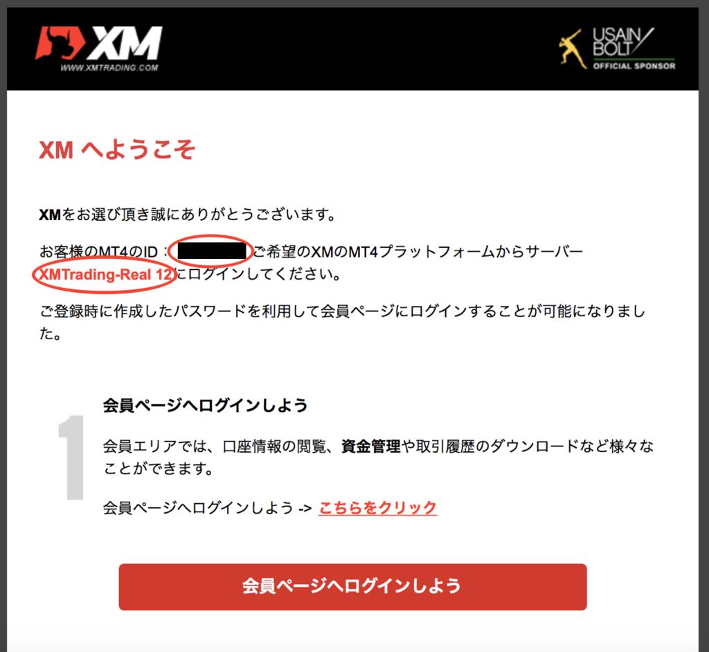 f:id:maeda1111:20171117150115p:plain