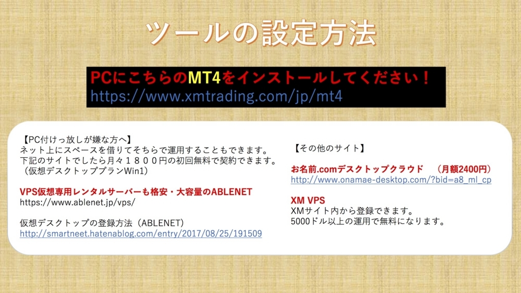 f:id:maeda1111:20171214142845j:plain