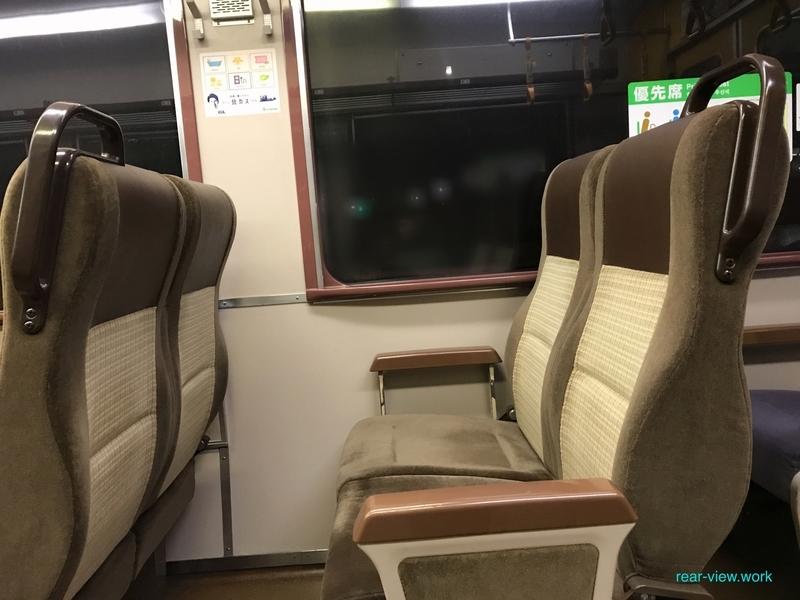f:id:maeda_rear-view:20200401223454j:plain