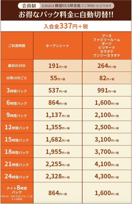 f:id:maeda_rear-view:20200418195059j:plain