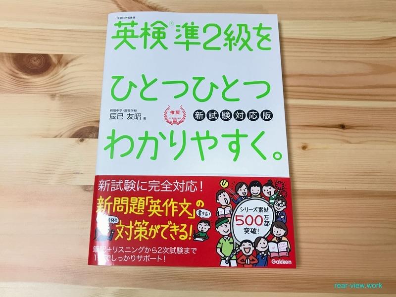 f:id:maeda_rear-view:20200502202745j:plain
